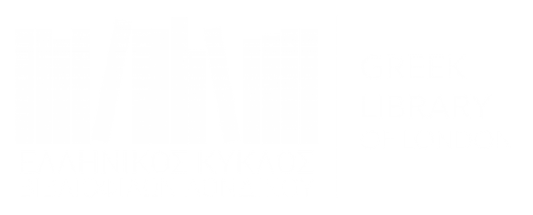 Shop | Greek Library of London